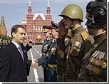 Медведев призвал бороться с фальсификацией истории