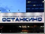 """Уволенный журналист Первого канала, объявлявший голодовку, выиграл суд и завтра """"выходит на работу"""""""