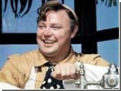 Умер актер Вячеслав Невинный