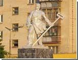 В Магнитогорске решили отказаться от практики раскрашивать памятники масляной краской