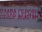 """Краснодарцы 9 мая """"прорвали блокаду"""" разрушенного Вечного огня и засыпали его цветами"""