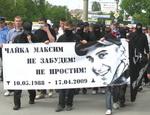 В Симферополе прошел марш украинских националистов в память о Максиме Чайке