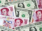 Юань заменит доллар