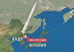 Российские военные не отреагировали на ядерные испытания КНДР