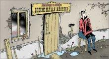 Кризис в России: количество материально необеспеченных граждан не увеличилось - мнение