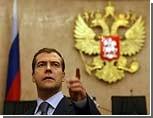 Медведев прогнозирует спад экономики глубже ожидаемого