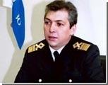 Суд оправдал экс-главу Черноморского морского пароходства