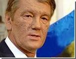 Ющенко: в каждом месяце украинцев становится меньше на 40 тысяч