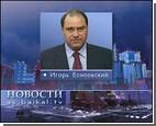 ЗС Иркутской области соберется на экстренную сессию