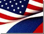 Россия и США готовятся обсуждать стратегические наступательные вооружения