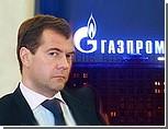 Украинский эксперт: Россия просчитывает свои действия на шаг вперед