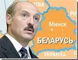 Белоруссия отказалась от российских рублей