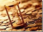 Россия проедает свой резервный фонд