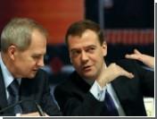 Зорькин призвал проверять поправки в Конституцию в суде