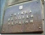 Ющенко: бывшего руководителя СБУ в Одессе переведут на работу в Киев