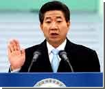 Названа причина гибели экс-президента Южной Кореи