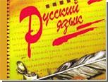 В Эстонии закрывают последнюю русскоязычную газету