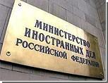 Москва и Тирасполь обсудили перспективы молдо-приднестровского урегулирования