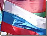 В Приднестровье предлагают использовать российский триколор как государственный символ