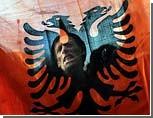 Косово станет членом Международного валютного фонда