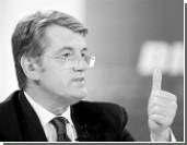 Ющенко продлили полномочия