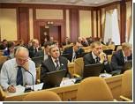 Законопроект о переносе выборов депутатов свердловской Облдумы все-таки будет рассмотрен - ожидается большая дискуссия
