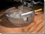 Мир сегодня отказался от табака - мечтает Всемирная организация здравоохранения