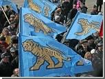 Приморским ТИГРам повторно отказали в регистрации