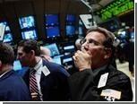 Рынки США испытали падение