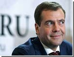 Медведев пообещал снизить избирательный ценз для партий