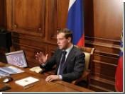Медведеву предложили обязать топ-менеджеров госкорпораций отчитываться о доходах