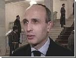 Грузинские спецслужбы предотвратили покушение на министра МВД