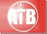 В Одессе журналист пророссийского телеканала АТВ вызван на допрос в прокуратуру