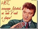 Немцов опротестовал итоги выборов мэра Сочи
