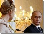 """Путин: Украине нечем платить за газ, Европа снова может остаться без """"голубого топлива"""""""