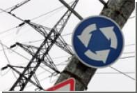 Энергетическая власть России ограничена кризисом