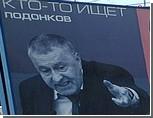 В Севастополе появились рекламные щиты с портретом Жириновского