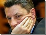 """Лоббист Фирташа """"регионал"""" Юрий Бойко теряет позиции в партии"""