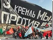 Автовладельцы проведут акции протеста в Москве