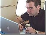 Медведев решил вывести Госдуму в Интернет