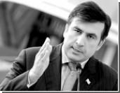 Саакашвили «раскручивает» бунт
