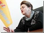 Соратница Ющенко пожаловалась, что российские депутаты обзывают ее хохлушкой