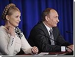 Киевские СМИ призывают Тимошенко не покупать газ у России в кредит