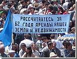 Крымские татары опубликовали план действий на 18 мая