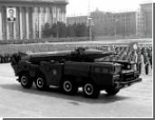 Пхеньян ищет санкций