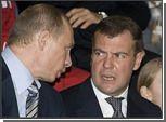 Смена власти в России неизбежна?