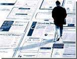Эксперты: правительство России сделало все, чтобы безработица взлетела вверх и без кризиса