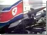 КНДР планирует запустить новые ракеты