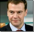 """Стать президентом Медведеву помогли """"определенные льготы"""""""