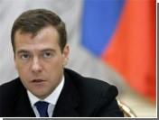 Медведев заставил семьи чиновников отчитываться о доходах